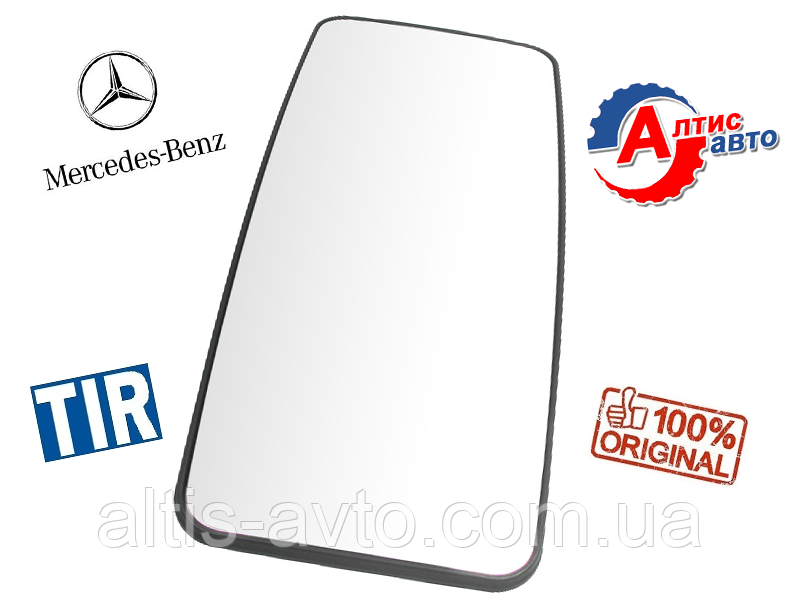 Зеркало Mercedes Actros подогрев + механическое для грузовых автомобилей Мерседес Актрос