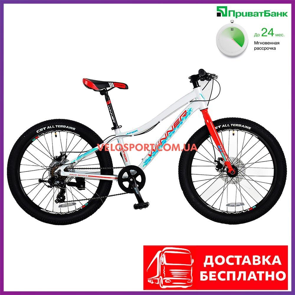 Подростковый велосипед Winner Junior 24 дюйма бело-красный