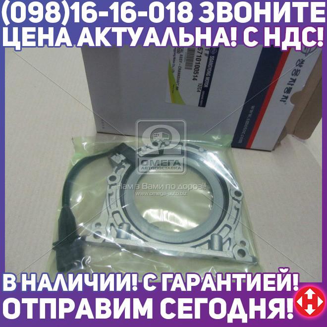 ⭐⭐⭐⭐⭐ Сальник КВ задний  Rodius, Stavic, Actyon, Actyon Sports 2012, New Actyon, Rexton (пр-во SsangYong)  6710100514