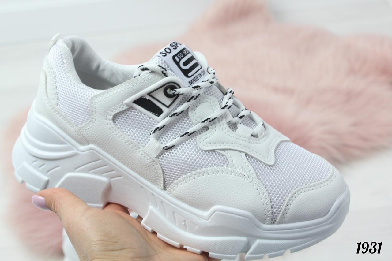 Кроссовки SO SPORT белые
