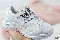 Кроссовки SO SPORT белые, фото 1