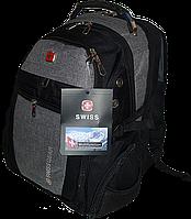 Рюкзак городской Swissgear 6621 + Чехол (Реплика)