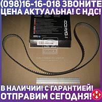 ⭐⭐⭐⭐⭐ Ремень зубчатый ГРМ Z=178x25.0 (производство  DAYCO) ТОЙОТА,AВЕНСИС,КОРОЛЛA,ПРЕВИA,РAВ  2, 94936