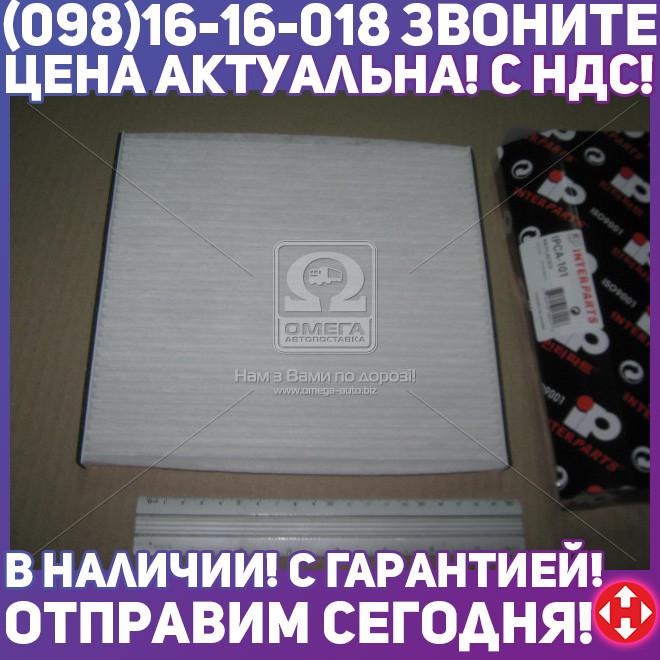 ⭐⭐⭐⭐⭐ Фильтр салона TOYOTA RX 300 (пр-во Interparts) IPCA-101