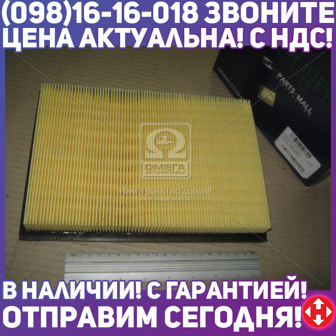 ⭐⭐⭐⭐⭐ Фильтр воздушный ТОЙОТА LS460(LS) 06- (производство  PARTS-MALL)  PAF-0112