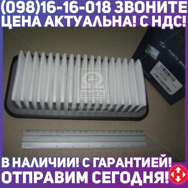 ⭐⭐⭐⭐⭐ Фильтр воздушный TOYOTA YARIS(YARIS1) 99-05 (пр-во PARTS-MALL) PAF-060