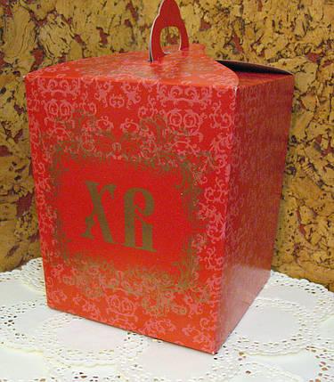 Коробка для Пасхи №1 (упаковка 3шт.) Красная, фото 2