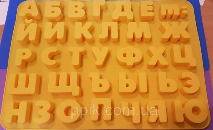 Алфавит русского языка (большой), фото 2
