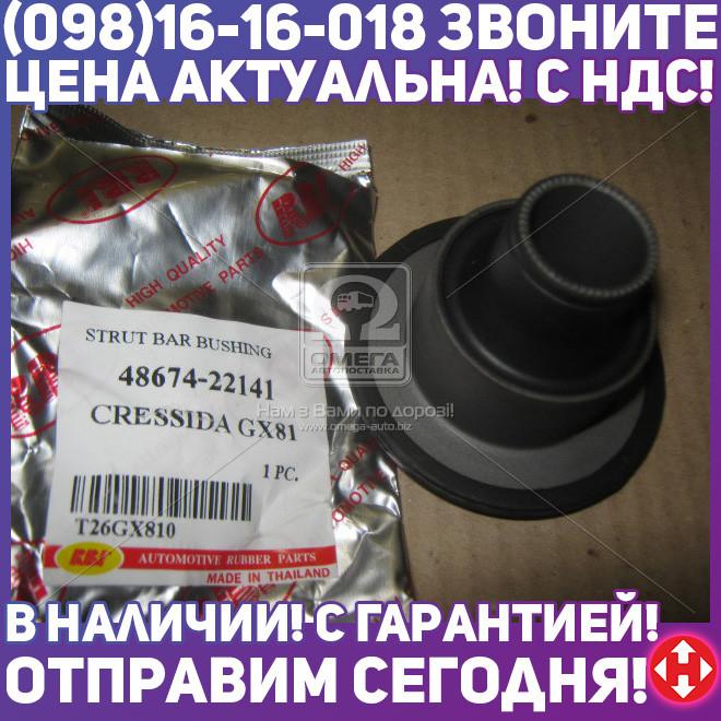⭐⭐⭐⭐⭐ Сайлентблок рычага (пр-во RBI) T26GX810