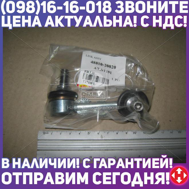 ⭐⭐⭐⭐⭐ Стойка стабилизатора ТОЙОТА CORONA, CARINA передняя левая (производство  RBI)  T2710FL
