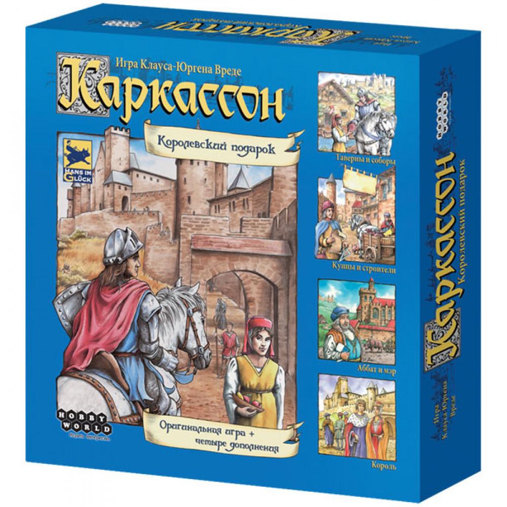 Настольная игра Hobby World Каркассон. Королевский подарок (4620011810878)