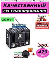 Качественный ФМ Радиоприемник NNS, качественный радиоприемник,фм радио,фм приемник, фм радиоприемник,