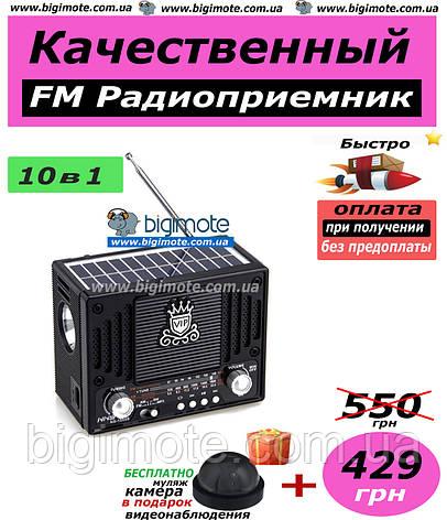 Качественный ФМ Радиоприемник NNS, качественный радиоприемник,фм радио,фм приемник, фм радиоприемник,, фото 2