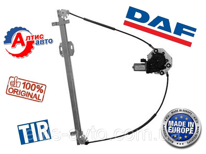 Стеклоподъемник DAF 95 XF, 105, CF 85 75 с моторчиком ДАФ Евро 3 5 1354702