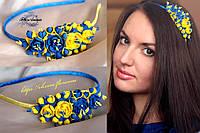 """""""Сине-желтый жасмин"""" обруч в украинском стиле с цветами, фото 1"""