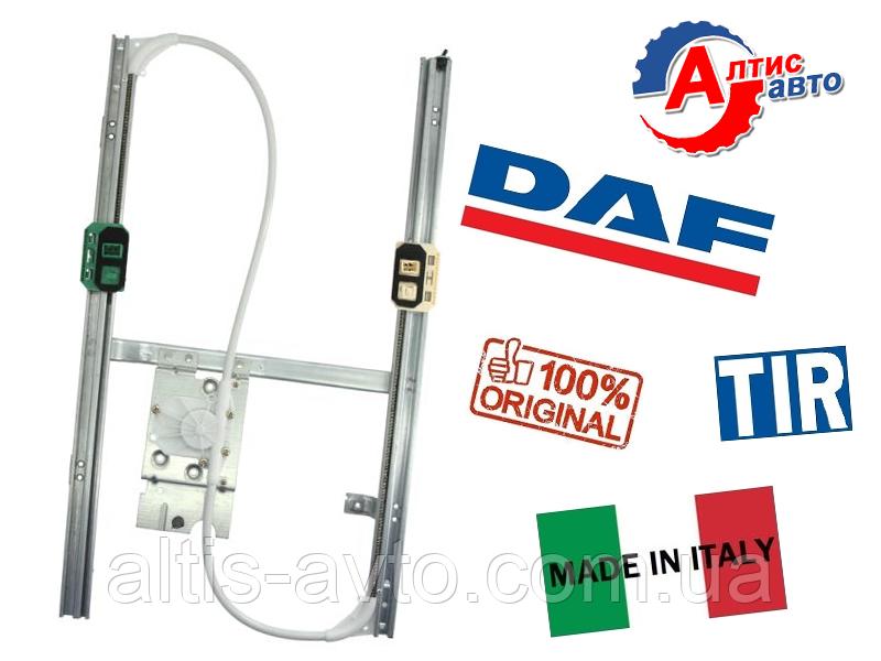 Стеклоподъемник DAF LF 45, 55 без моторчика на грузовики ДАФ