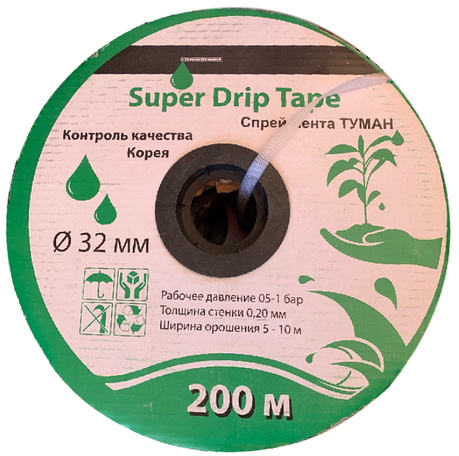 Стрічка туман Super Drip Tape D32х0.2мм 200м (Корея), фото 2