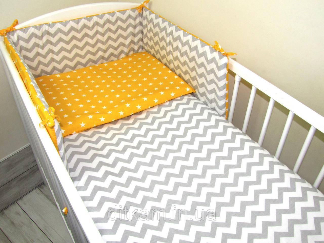 Комплект в кроватку Хатка 11 в 1 Серый зигзаг с желтым