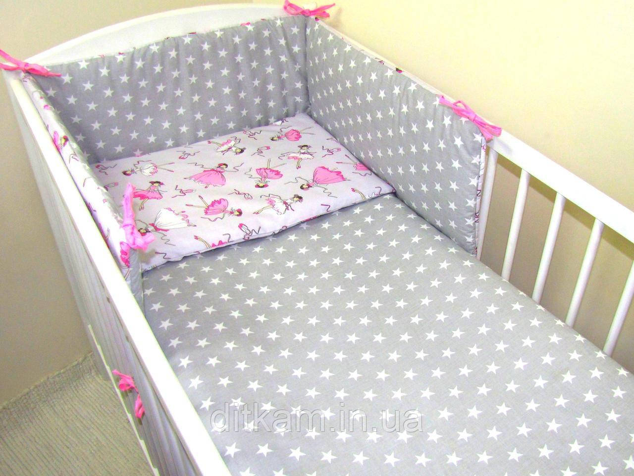 Комплект в кроватку Хатка 11 в 1 Балерина с серым