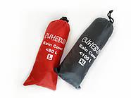 Дощовики для рюкзаків Synevyr L-XL  RainCover, фото 5