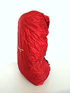 Дощовики для рюкзаків Synevyr L-XL  RainCover, фото 4