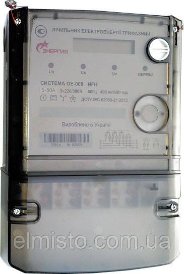 модернизированная модель СИСТЕМА ОЕ-008 NFH