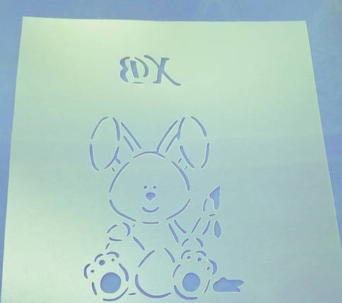 Трафарет для торта Кролик, фото 2