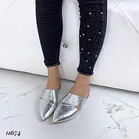 Мюли кожаные серебряные