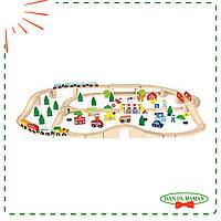 Железная дорога девевянная 90 деталей Viga Toys