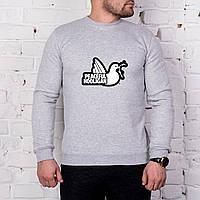 Мужской спортивный серый свитшот, кофта, лонгслив, реглан Peaceful Hooligan, Реплика