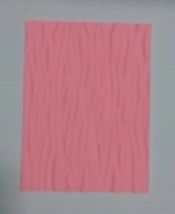 """Коврик текстурный силиконовый 3 D""""Кора дерева""""250*185*6 мм (шт)"""