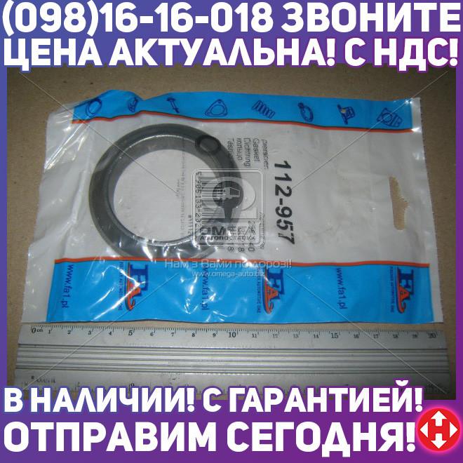 ⭐⭐⭐⭐⭐ Кольцо уплотнительное ФОЛЬКСВАГЕН (производство  Fischer)  112-957