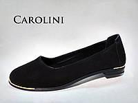 Балетки женские Carolini Натуральная замша Чёрные Код: 223-41 Размеры:36 37 38 39 40 41
