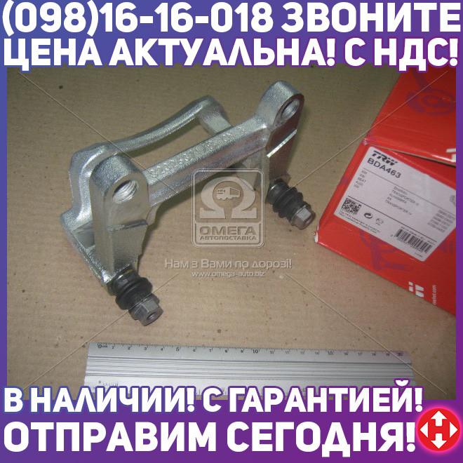 ⭐⭐⭐⭐⭐ Кронштейн тормоза VOLKSWAGEN T4 задний (пр-во TRW) BDA463
