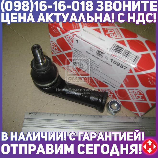 ⭐⭐⭐⭐⭐ Наконечник тяги рулевой ФОЛЬКСВАГЕН T4 правый (производство  Febi) ТРAНСПОРТЕР  4, 10887