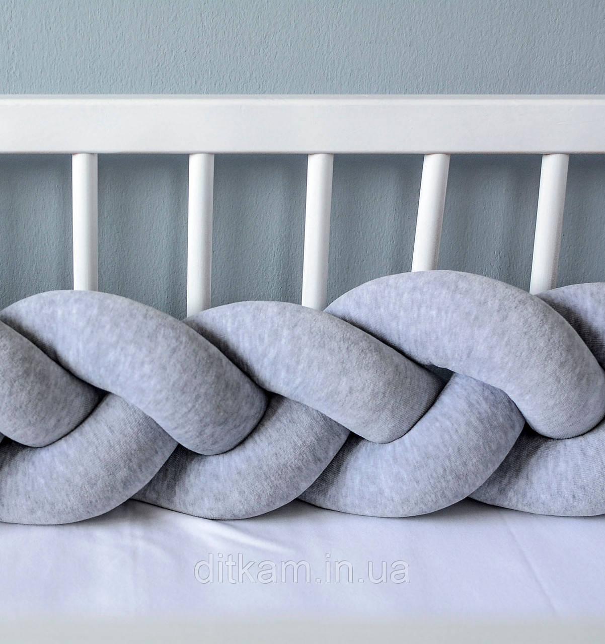 Бортик в кроватку Хатка Косичка Серый