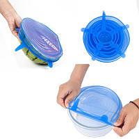 Крышка силиконовая для посуды