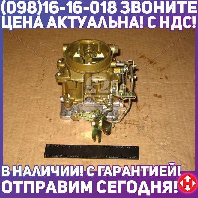 ⭐⭐⭐⭐⭐ Карбюратор К-126ГМ двигатель ЗМЗ 402 --ГАЗ 2410 ВОЛГА (производство  ПЕКАР)  К126ГМ-1107010