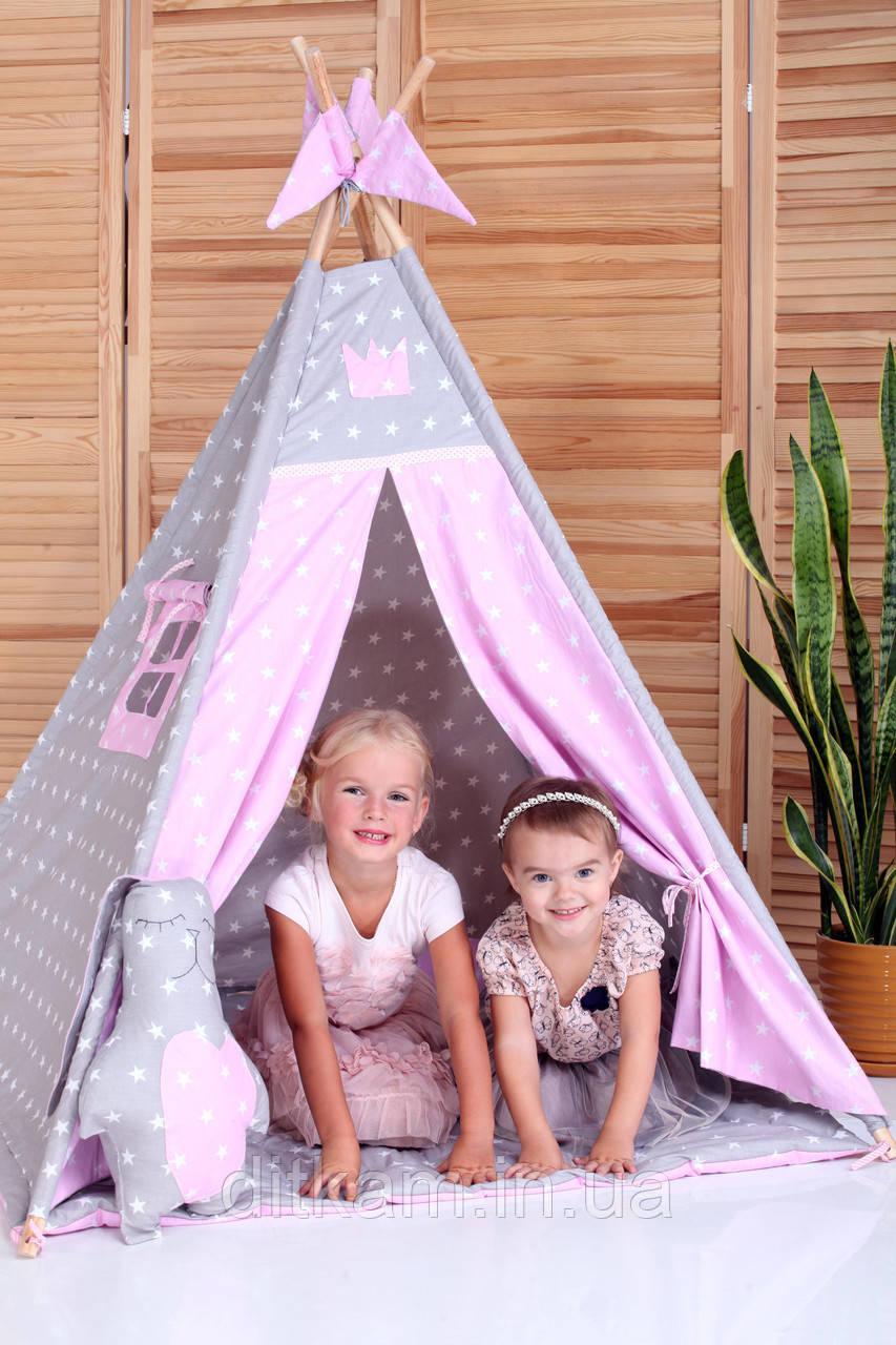 Вигвам Хатка комплект Принцесса Розовый с серым с подушкой
