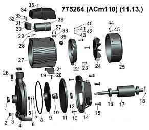 Насос центробежный 1.1кВт Hmax 40м Qmax 120л/мин LEO 3.0 (775264), фото 2