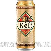 Пиво светлое Kelt 0.5 л ж\б. Чехия
