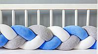 Бортик в кроватку Хатка Косичка Бело-Синий с Серым