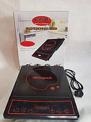 Індукційна плита настільна, електроплита WIMPEX WX1323 з таймером (2000W)