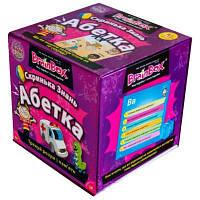 Настольная игра BrainBox Сундучок Знаний Азбука (98320)