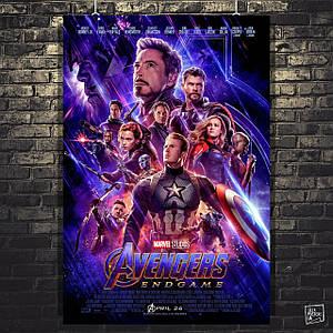 Постер Мстители: Финал, Avengers: Endgame. Размер 60x41см (A2). Глянцевая бумага