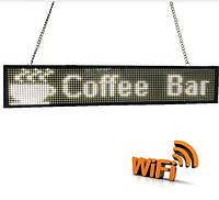 Бегущая строка светодиодная 100 х 20 см белая  Wi-Fi