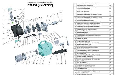 Насос центробежный с эл.управлением 0.9кВт Hmax 42м Qmax 60л/мин LEO (776331), фото 2