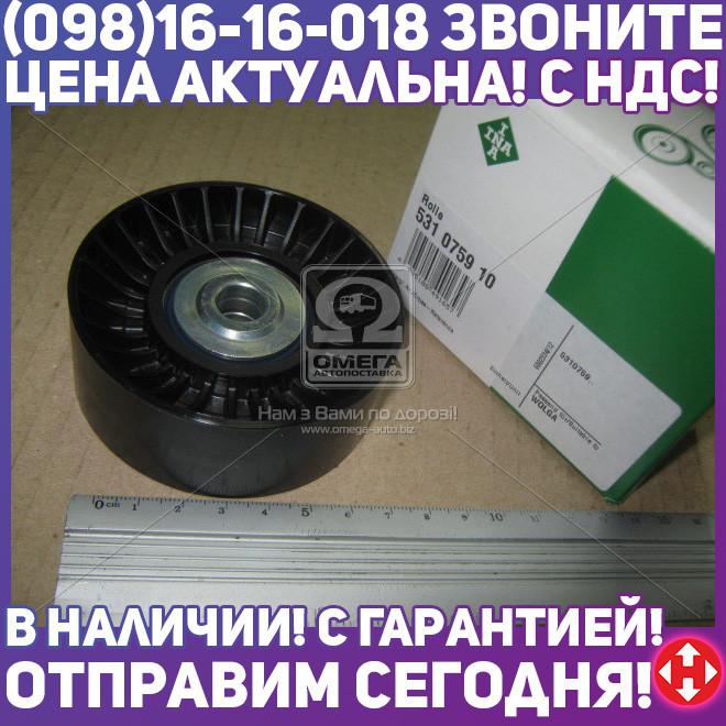 ⭐⭐⭐⭐⭐ Ролик натяжной, поликлиновый ремень ЗМЗ 406 (производство  Ina)  531 0759 10