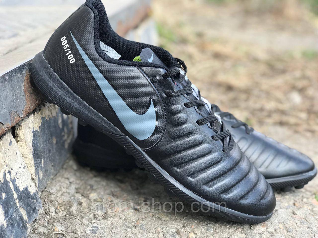 d7e4956a Сороконожки Nike Tiempo Black: продажа, цена в Харькове. футбольная ...