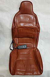 Массажная накидка вибрационная JB-616B
